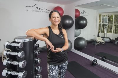 Kate Campbell FitnessEcclesall Road SouthSheffield